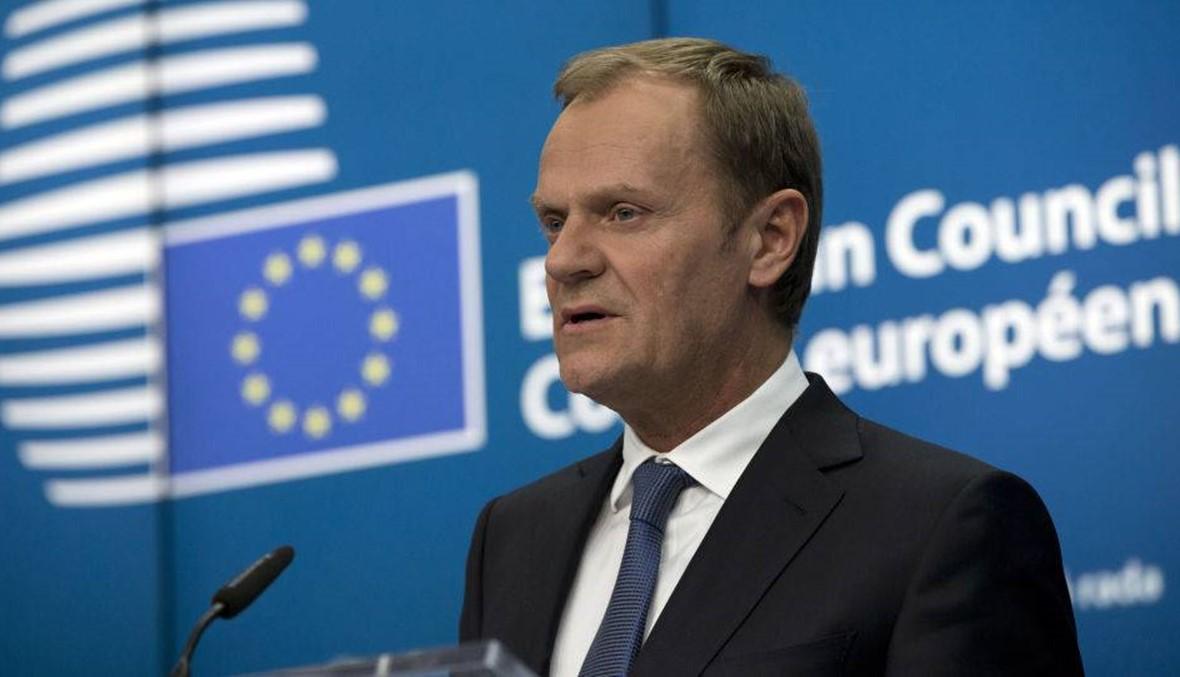 توسك: الضوء الأخضر مُنح للبدء بالإعداد للمحادثات التجارية مع بريطانيا