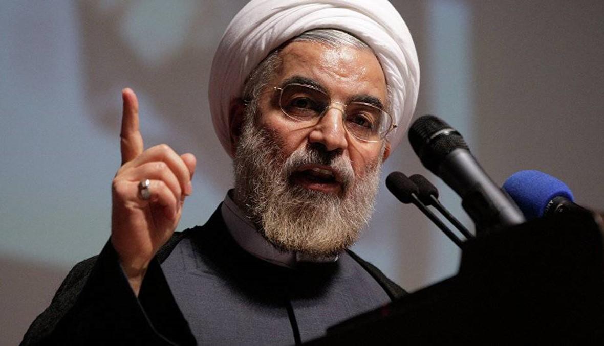روحاني: مكانة إيران في المنطقة أكبر من أيّ وقت مضى
