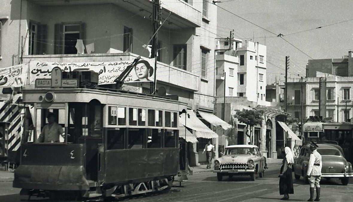"""على خط """"السرفيس"""" في بيروت...  لو يعود """"ترام واي"""" لبنان!"""