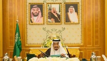 السعودية توقف أمراء ورجال أعمال ووزراء سابقين بتهم الفساد