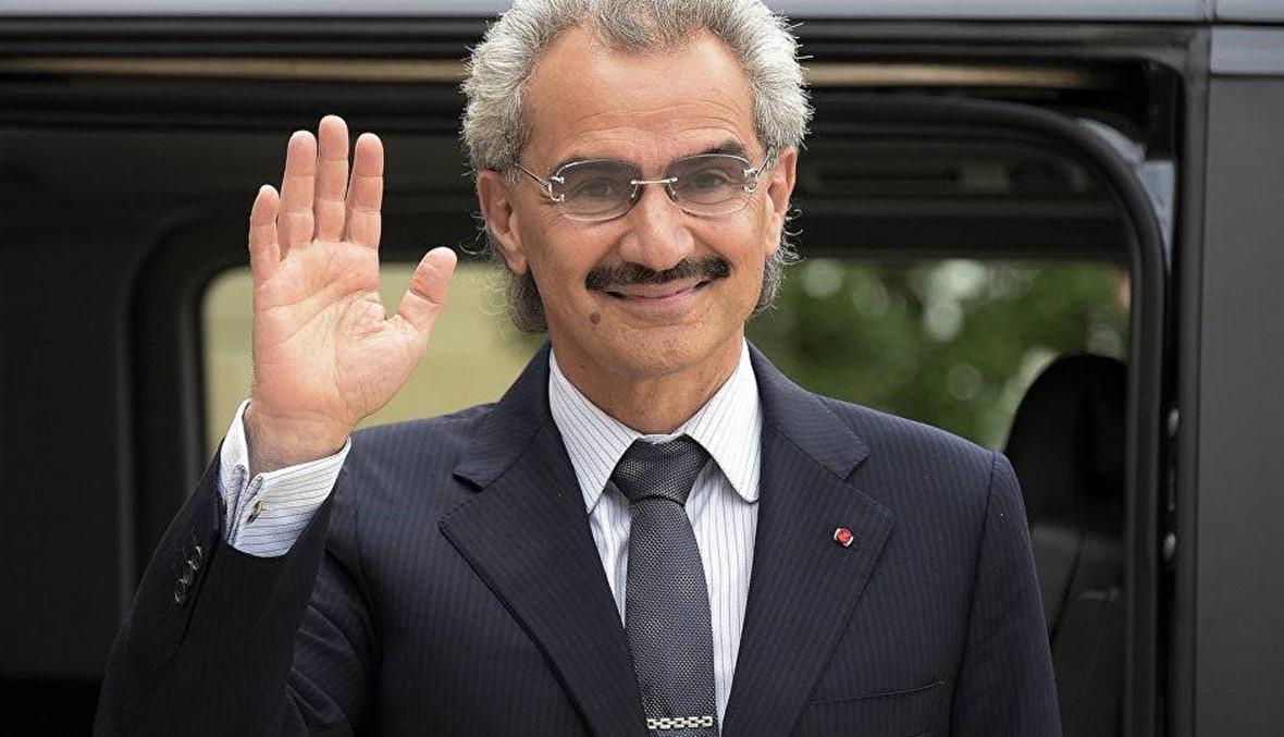 الوليد بن طلال... حفيد ملك ورئيس وزراء وثروته 17،2 مليار دولار