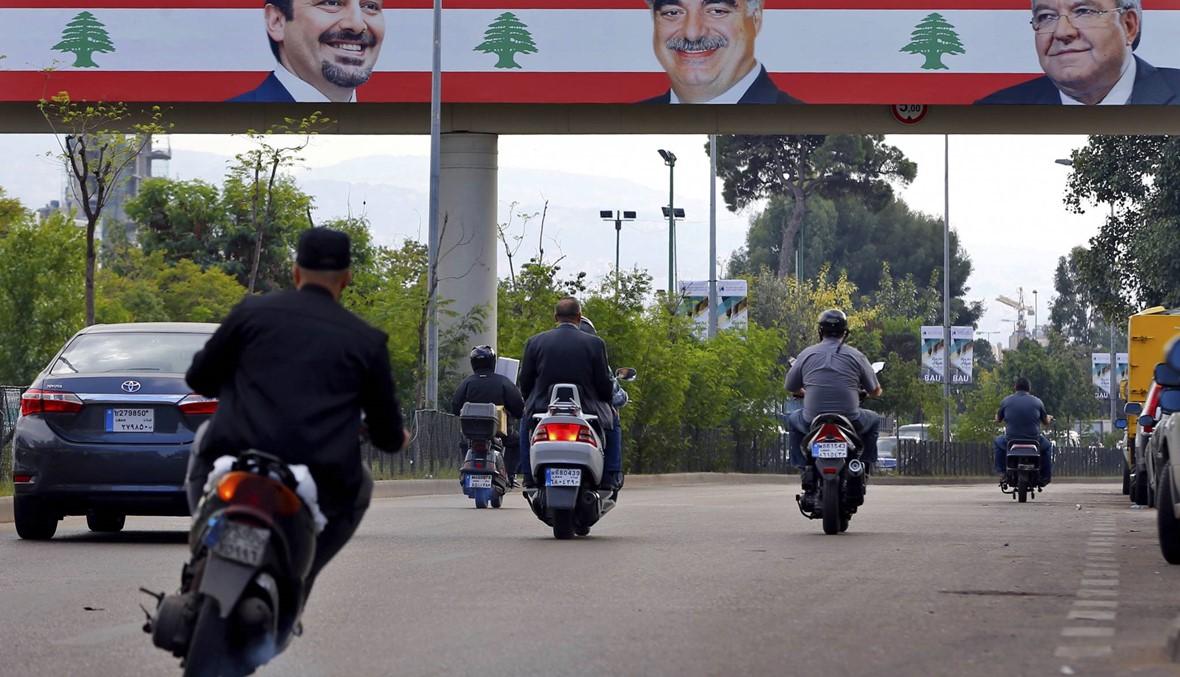"""""""موديز"""" تحذّر: استقالة الحريري تؤدي إلى تراجع التّصنيف الائتماني للبنان"""