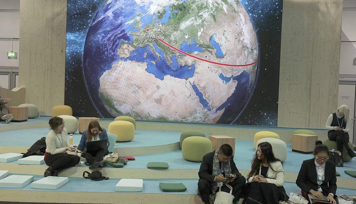 قمّة المناخ في بون... سوريا تعلن عزمها على الانضمام إلى اتّفاق باريس