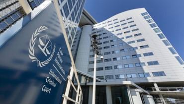 واشنطن ترفض تحقيقاً للمحكمة الجنائية الدولية في افغانستان
