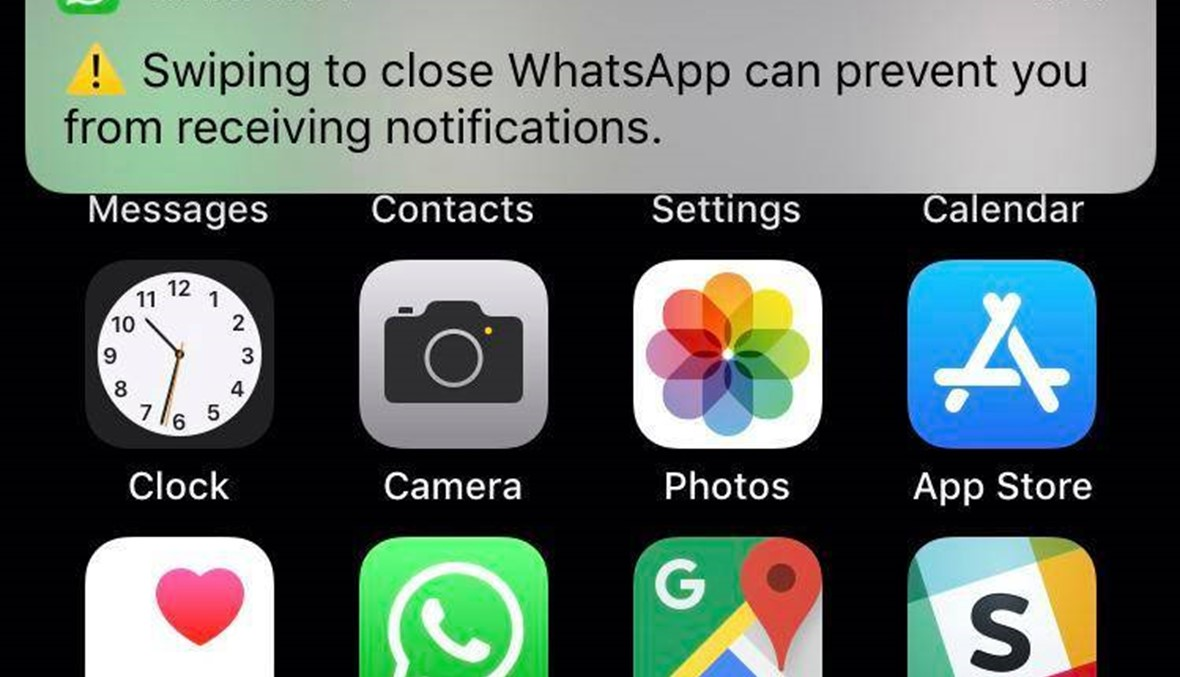 الى جميع مستخدمي هواتف أبل: لا تغلقوا واتساب بهذه الطريقة