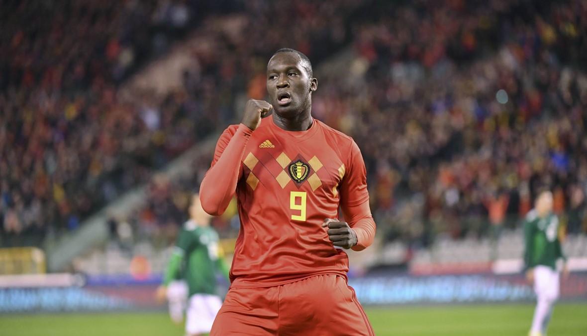 لوكاكو يدخل تاريخ بلجيكا