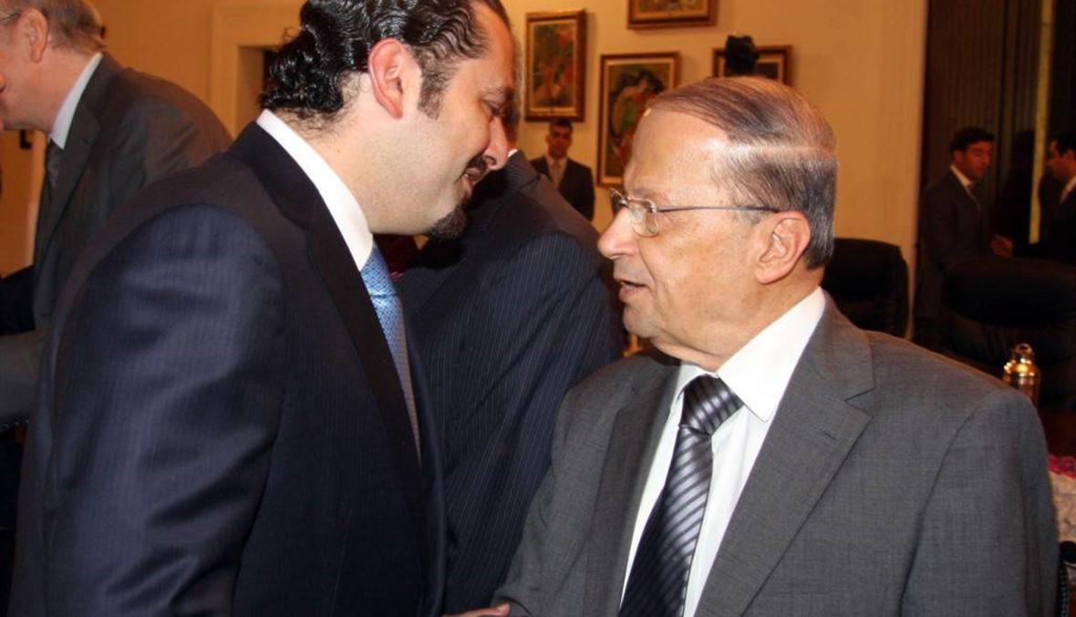 """الرئيس عون: الحريري محتجز في السعودية... """"عمل عدائي ضد لبنان"""""""