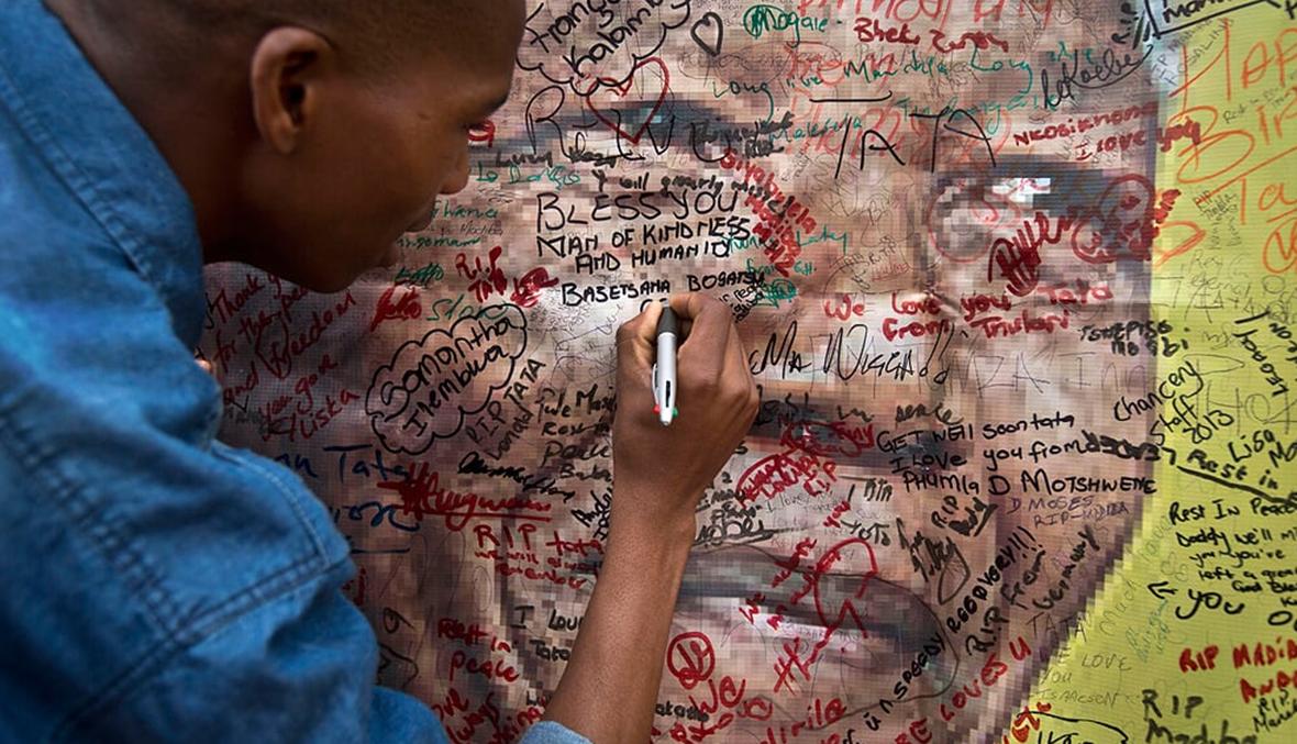 """16 تشرين الثاني """"اليوم العالمي للتسامح""""... هل ترونه جزءاً من العدالة؟"""