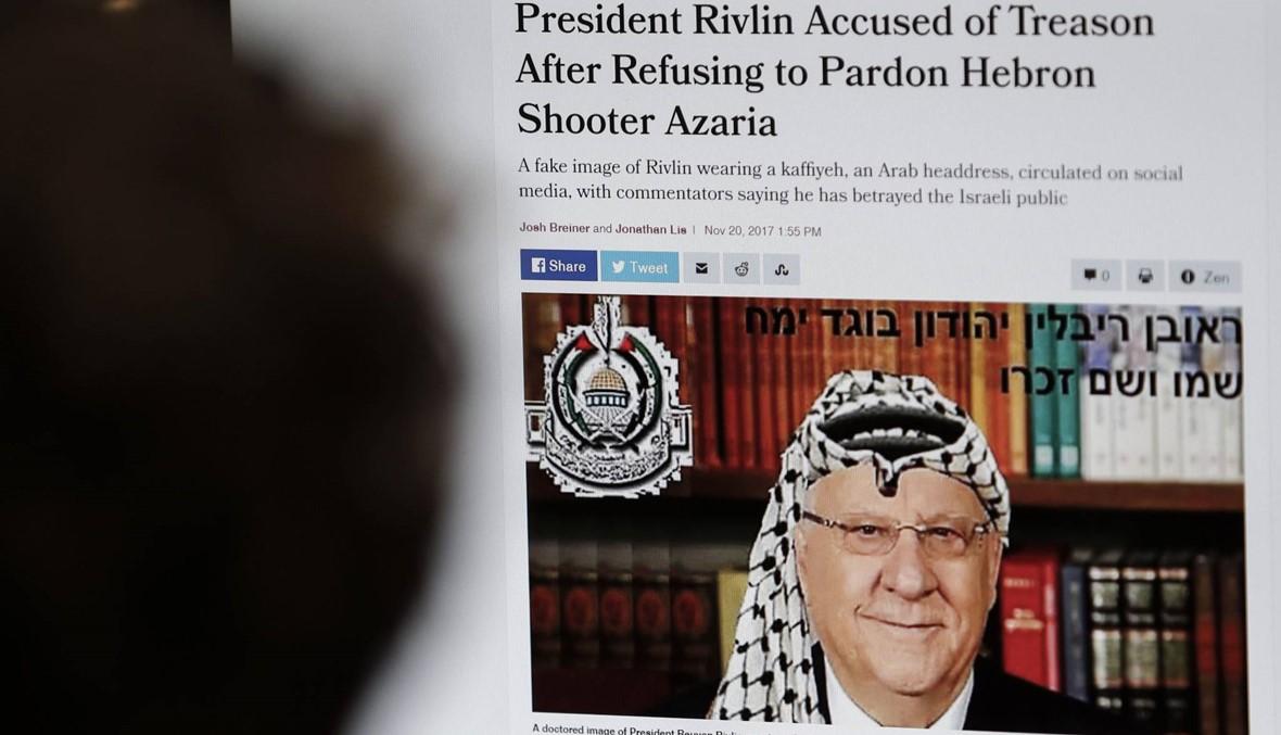 ريفلين بالكوفيّة الفلسطينيّة... هجوم على الرئيس الإسرائيلي بعد رفضه العفو عن عزريا