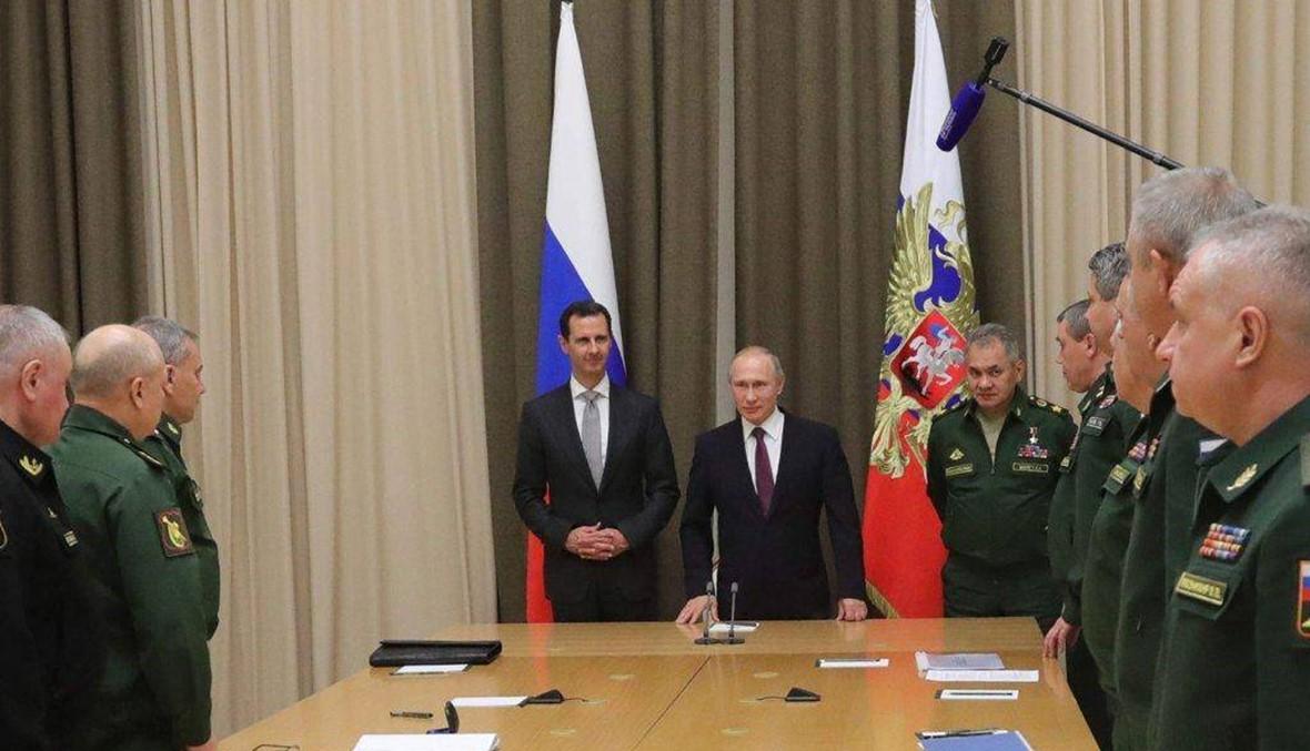 """روسيا تقلّص قوّاتها في سوريا """"في شكل كبير""""... و""""قبل نهاية السّنة"""""""