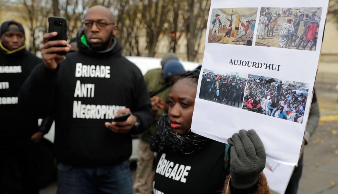 تظاهرات في فرنسا احتجاجا على ممارسة العبودية بحق مهاجرين في ليبيا