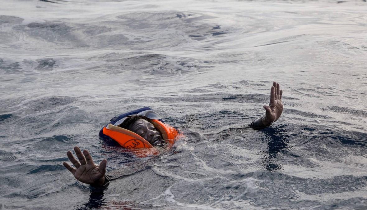 """دعوة دوليّة إلى التحرّك... """"3 آلاف مهاجر قضوا في المتوسّط منذ بداية 2017"""""""