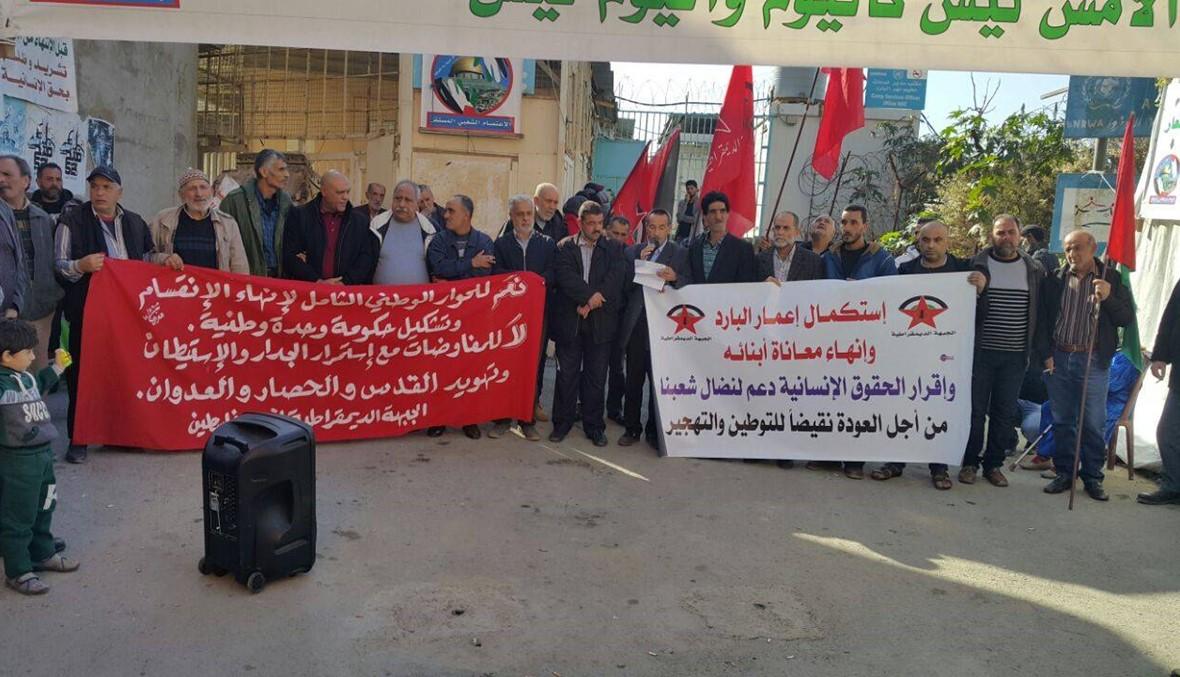 وقفة في مخيم نهر البارد لمناسبة يوم التضامن مع الشعب الفلسطيني