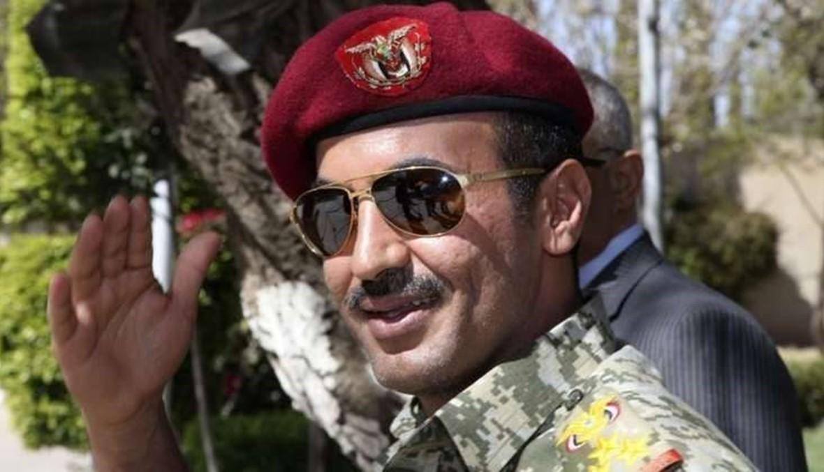 """صالح """"قُتِل في منزله وهو يحمل سلاحه""""... الابن أحمد يتعهّد بـ""""مواجهة أعداء الوطن"""""""