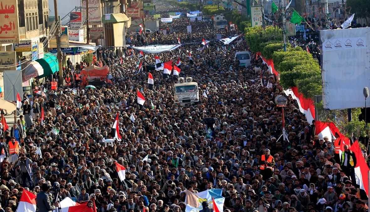 """آلاف من أنصار الحوثيّين تظاهروا في صنعاء... """"نحن في يمن جديد"""""""