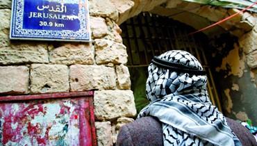ترامب بلفور القرن يُهدي القدس إلى إسرائيل