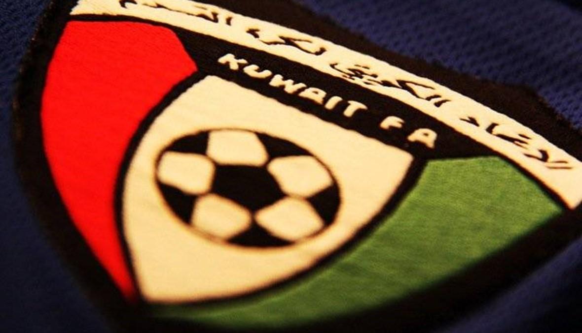 إنفانتينو يعلن رسمياً رفع الإيقاف عن الكويت