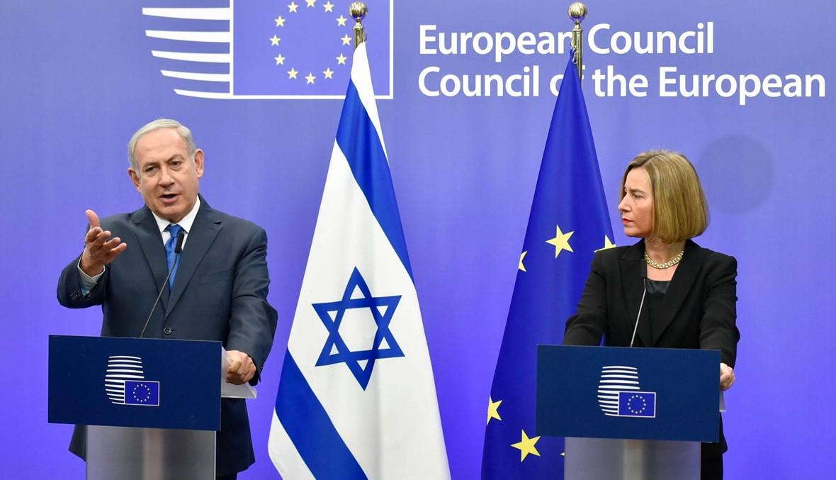 نتنياهو يتوقع أن تعترف دول أوروبية بالقدس عاصمة لإسرائيل