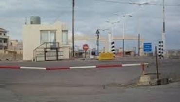 اعادة فتح مركز الامن العام اللبناني عند معبر العريضة