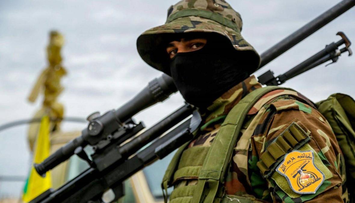 """""""جيش شيعي"""" ضخم الى جانب """"حزب الله"""" في الحرب ضد اسرائيل؟"""
