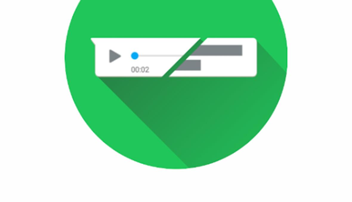 اليكم كيفية تحويل رسائل واتساب الصوتية إلى نص