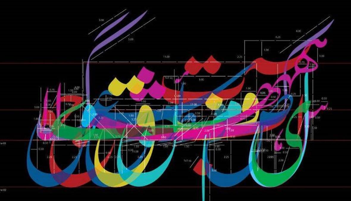 اللغة العربية ذاكرة الأيام الآتية