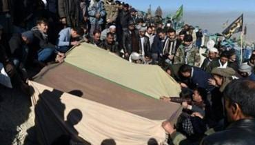 18 قتيلا على الأقل في اعتداء استهدف مراسم تشييع في افغانستان