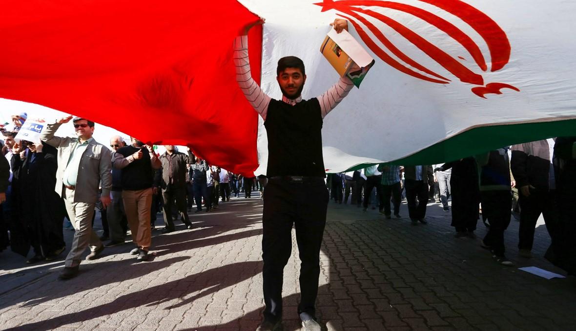"""ما هي منظّمة """"مجاهدي خلق"""" المعارِضة بشراسة للنظام الإيراني؟"""