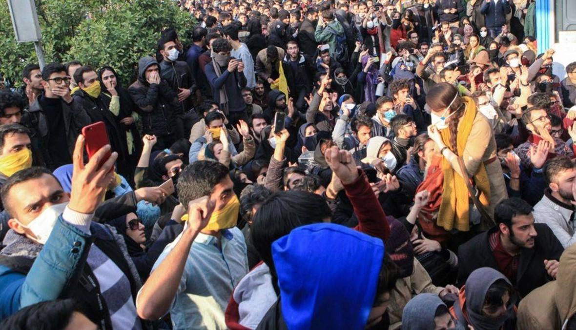 مجلس الأمن يعقد اجتماعاً طارئاً اليوم حول ايران