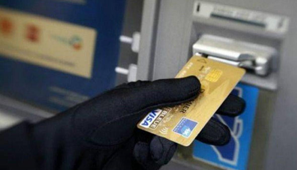 سرق المصرف لشراء خاتم خطوبة
