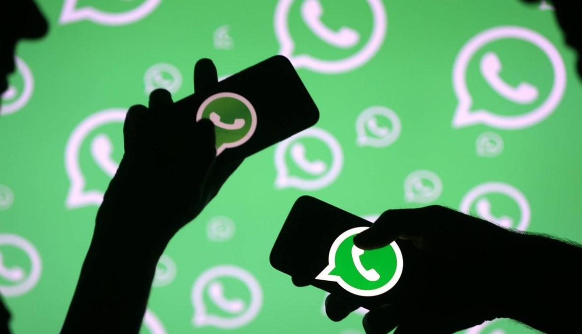 """كيفية نقل محادثات """"واتساب"""" من هاتفك القديم إلى أي هاتف جديد"""