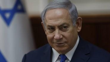نتانياهو يطالب ماكرون بتعديل الاتفاق النووي الايراني