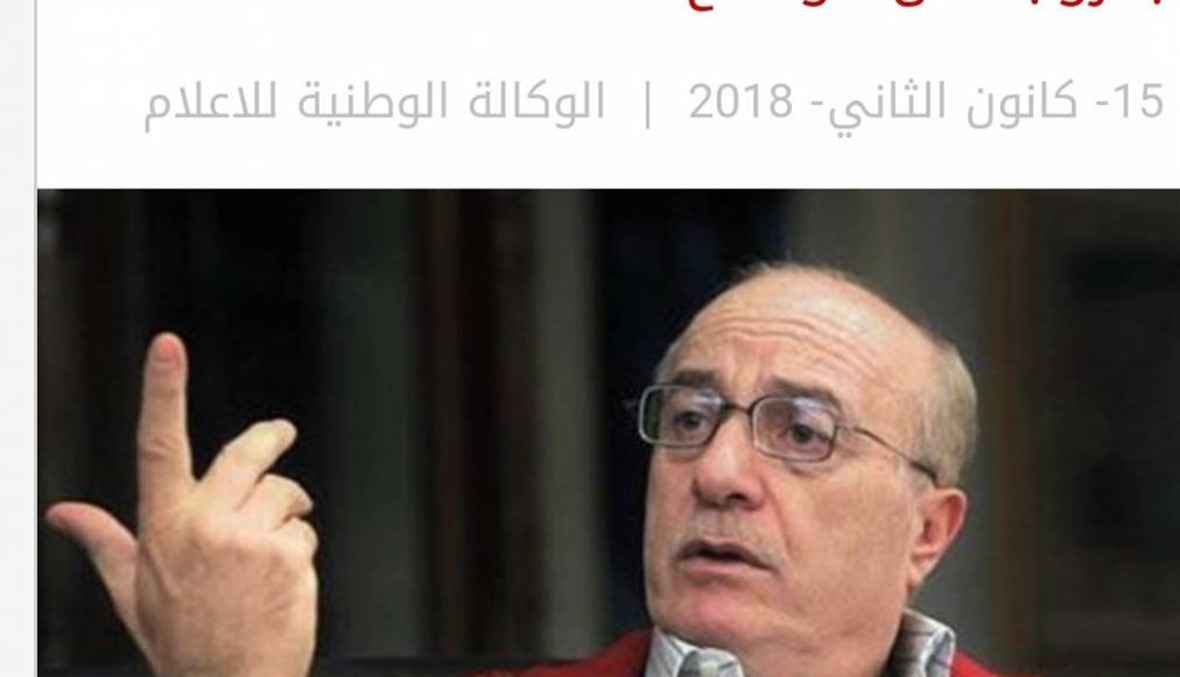 خطأ وزير الثقافة بألف... مواقع التواصل تشتعل