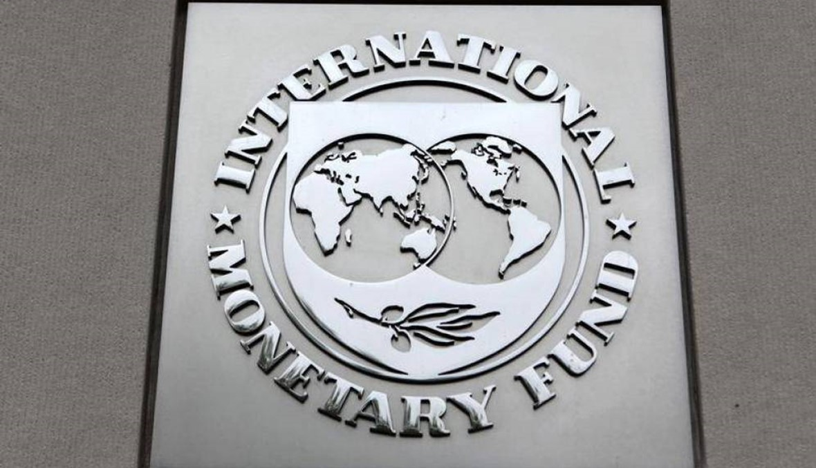 صندوق النقد الدولي يشيد بالسياسة الاقتصادية للمغرب
