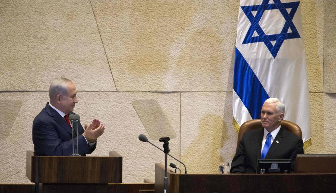"""بنس التقى نتنياهو، وخاطب الكنيست... """"القدس عاصمة إسرائيل"""""""