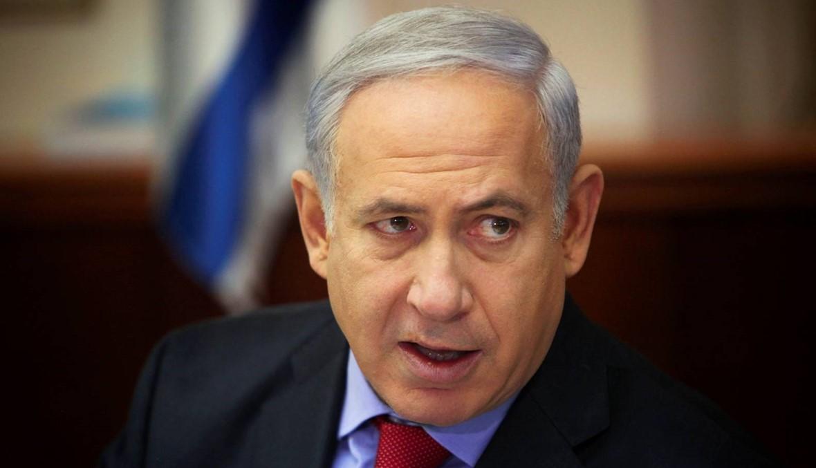 """نتانياهو يؤكد """"استعداد"""" بلاده للسلام مع الفلسطينيين"""