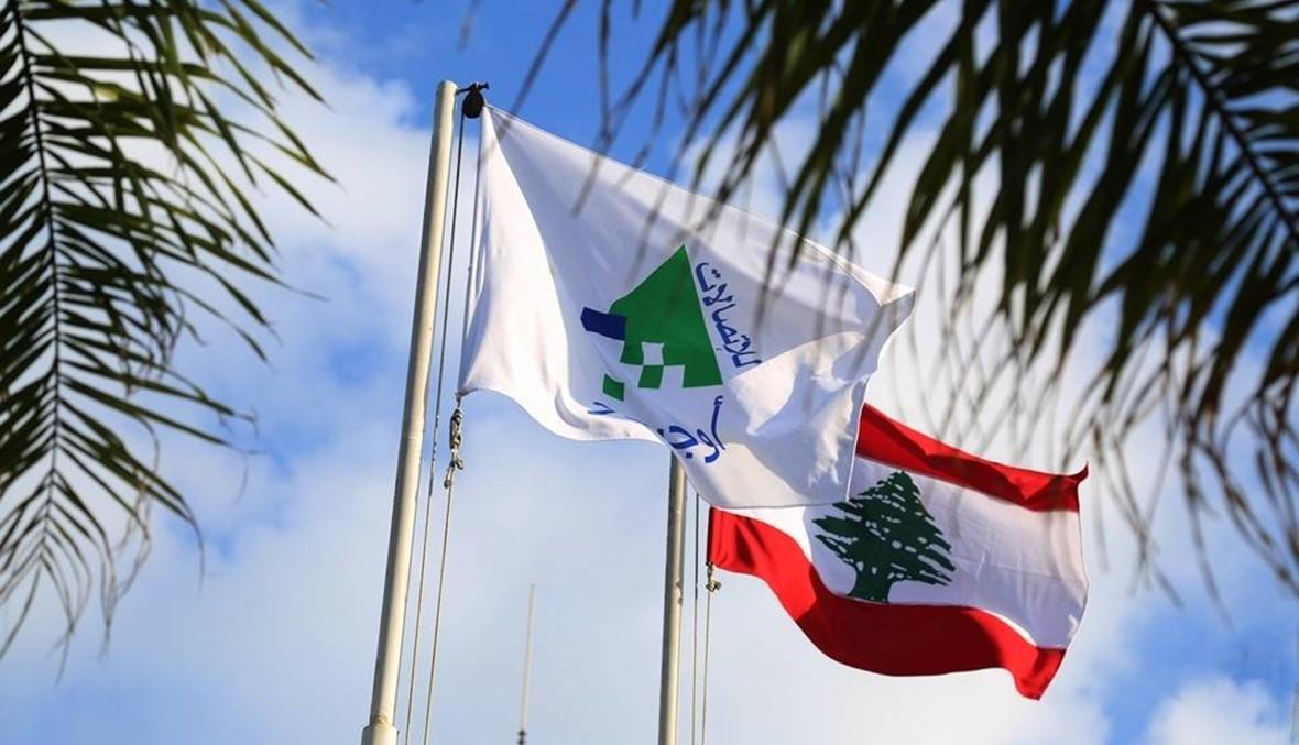 أوجيرو: عطل في الكابل البحري القبرصي أثّر على سرعة خدمة الإنترنت في لبنان