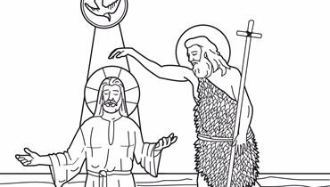 صورة الله بين يوحنا المعمدان ويسوع المسيح