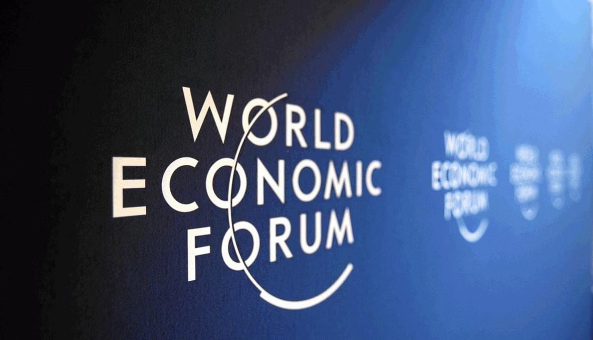 حاصباني في منتدى دافوس الاقتصادي الاستثمار في لبنان في غياب إصلاحات تنظيمية مضر... وترامب: أميركا أولاً