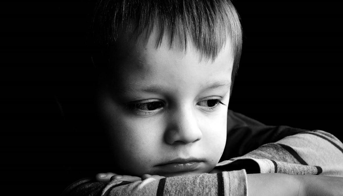 كيف تعالجون الاكتئاب عند الأطفال؟