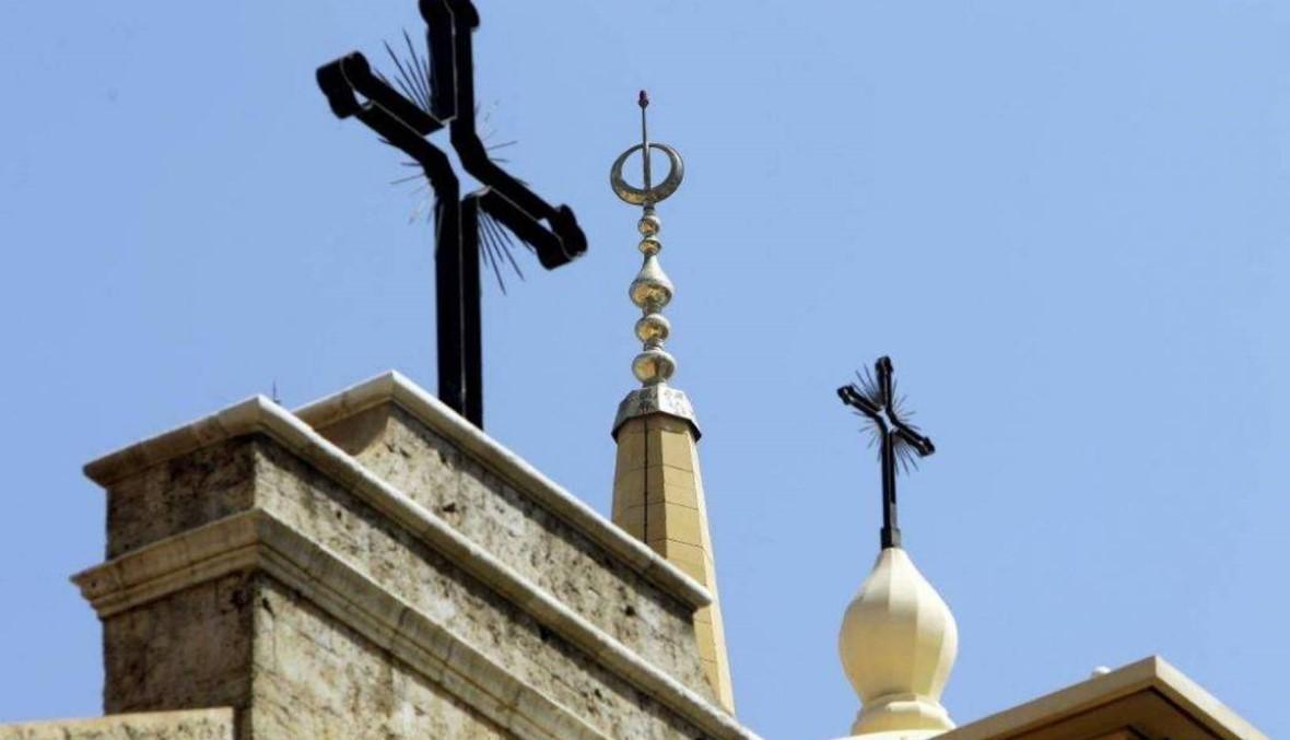 نحو وطن موحد بمسلميه ومسيحييه