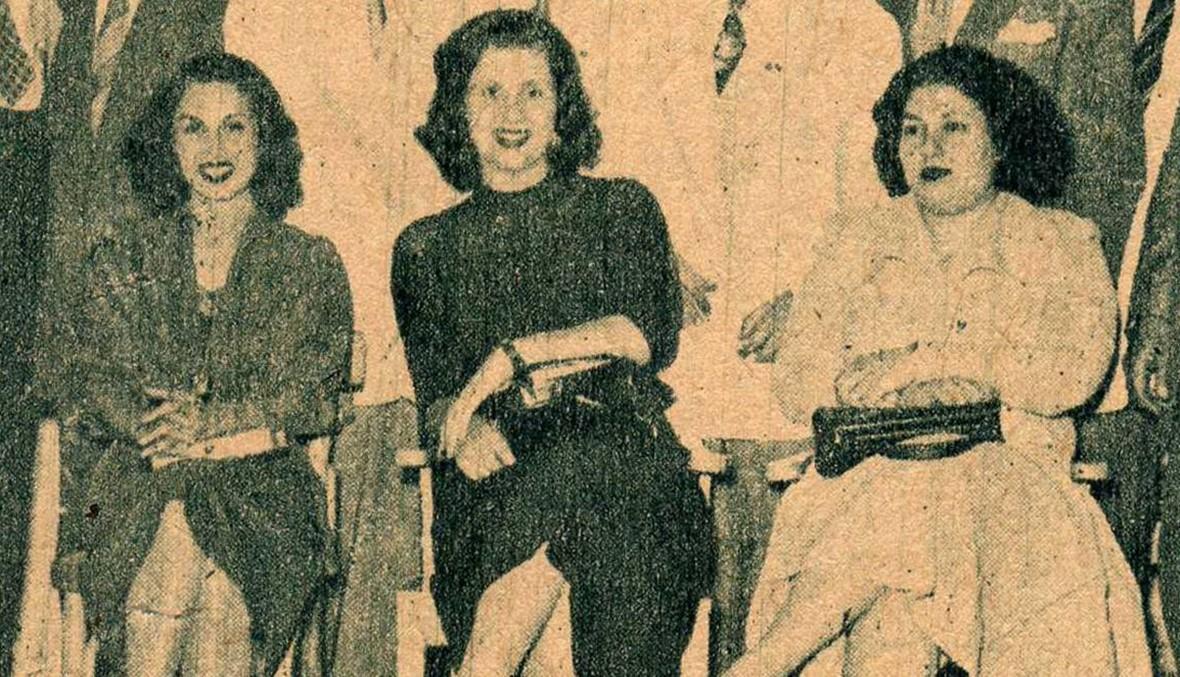 عن نجمات الغناء في الأربعينات اللبنانية