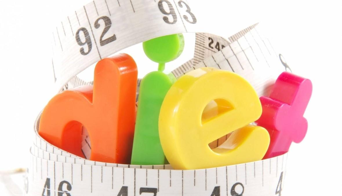 6 أخطاء شائعة نرتكبها في الحميات الغذائية