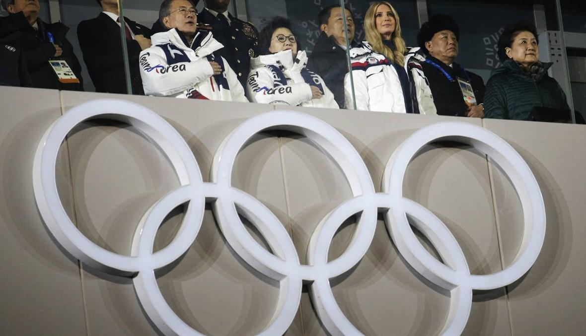 وفد كوري شمالي رفيع وإيفانكا ترامب في ختام الأولمبياد (صور)