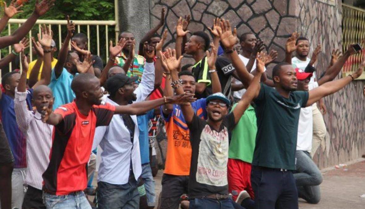 الكونغو: مقتل شخصين خلال تظاهرات ضد كابيلا