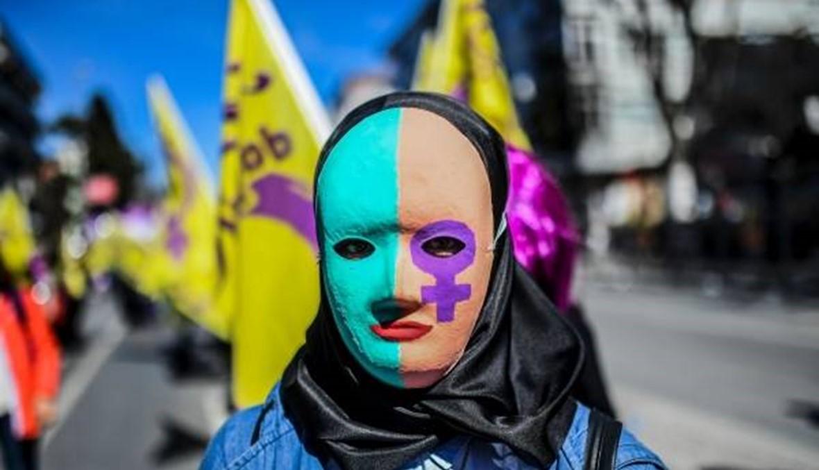 اليوم العالمي للمرأة: هل نجرؤ على قول الحقيقة؟