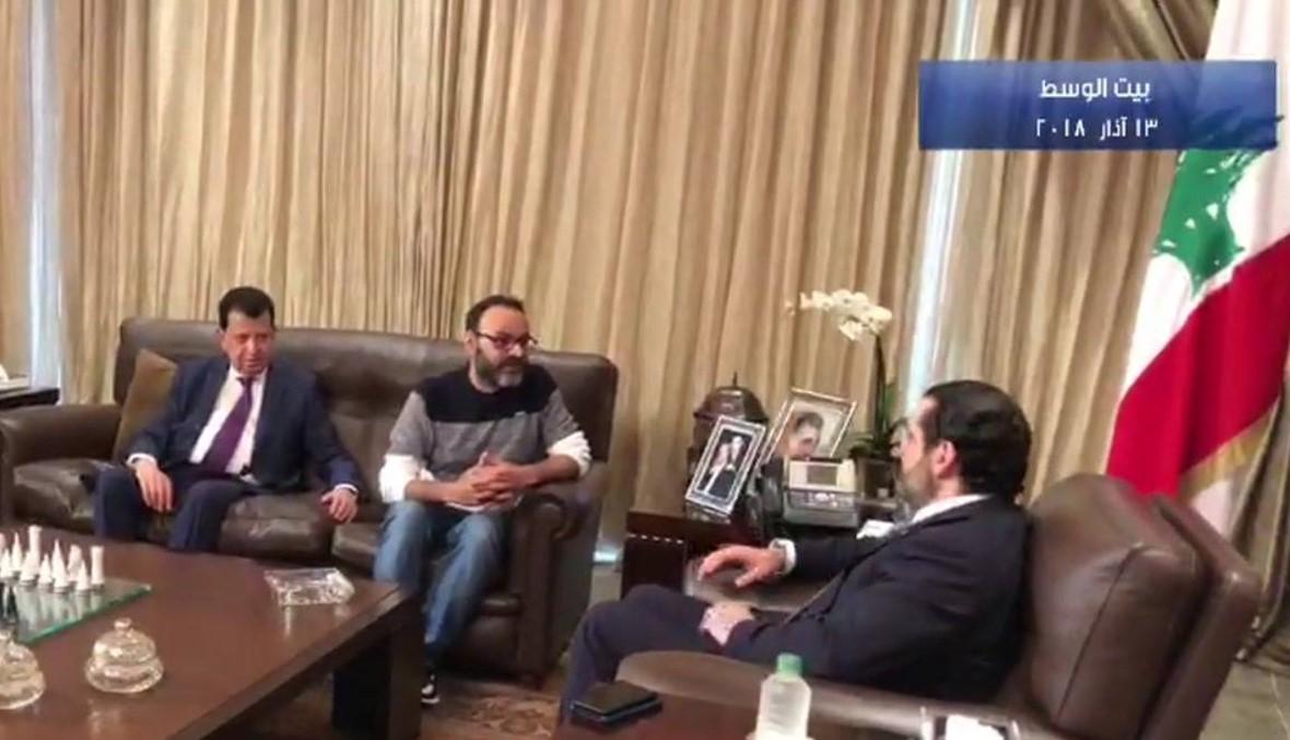 """الحريري مُلتقياً عيتاني: """"جلّ مَن لا يُخطئ"""" (فيديو)"""