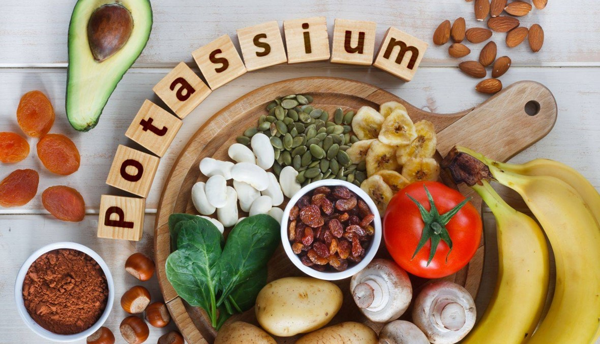 لا تهمل البوتاسيوم في نظامك الغذائي