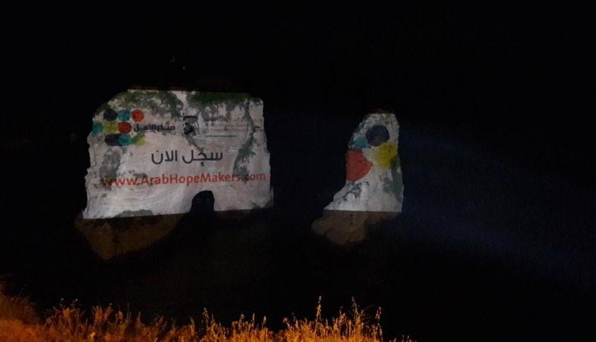 """الشامسي أضاء صخرة الروشة: يهمّنا أن نروّج لمبادرة """"صنّاع الأمل لحاكم دبي"""" في لبنان"""