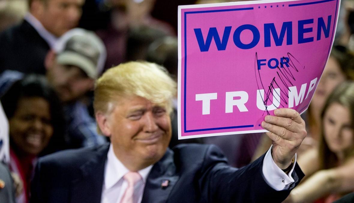 نسبة ترشّحهنّ للكونغرس تتضاعف ... أيّ حزب يجذب الأميركيّات اليوم؟